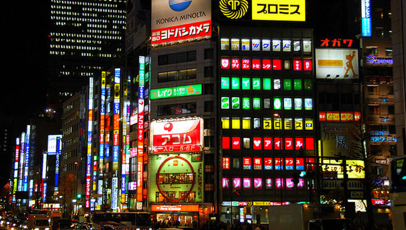 Tokyo is positioned third in the economy